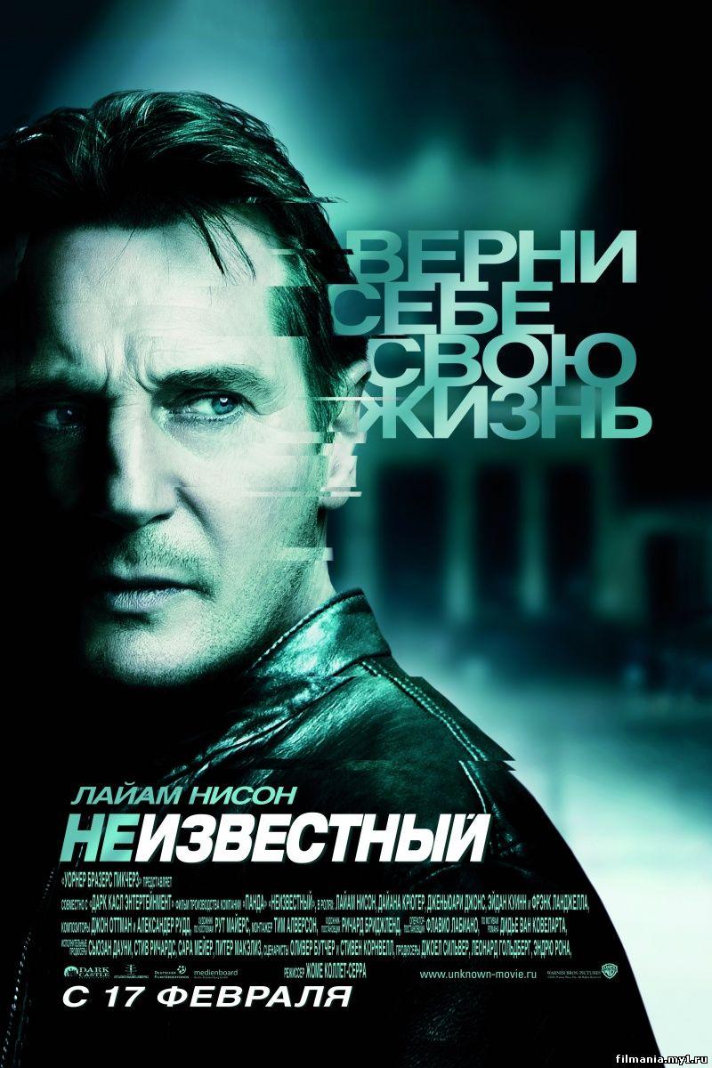 Лучшие фильмы 2013 2014